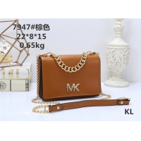Michael Kors MK Fashion Messenger Bags #471692