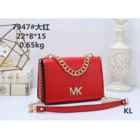 Michael Kors MK Fashion Messenger Bags #471693