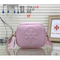 Tory Burch TB Fashion Messenger Bags #471740