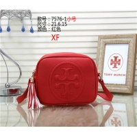 Tory Burch TB Fashion Messenger Bags #471744