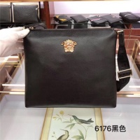 Cheap Versace AAA Quality Messenger Bags For Men #472607 Replica Wholesale [$98.94 USD] [W#472607] on Replica Versace AAA Man Messenger Bags