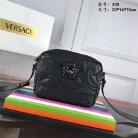 Versace AAA Quality Messenger Bags #472843