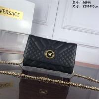 Versace AAA Quality Messenger Bags #472850