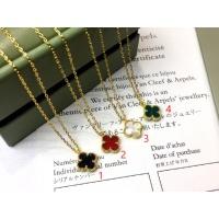 Van Cleef & Arpels Necklaces #473590