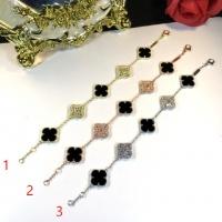 Van Cleef & Arpels Bracelets #473605