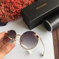 Bvlgari AAA Quality Sunglasses #474709