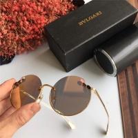 Bvlgari AAA Quality Sunglasses #474710