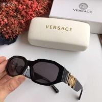 Versace AAA Quality Sunglasses #475054