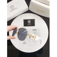 Versace AAA Quality Sunglasses #475074