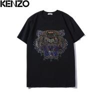 Kenzo T-Shirts Short Sleeved O-Neck For Men #477122