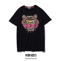 Kenzo T-Shirts Short Sleeved O-Neck For Men #477128
