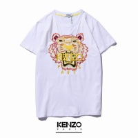 Kenzo T-Shirts Short Sleeved O-Neck For Men #477133