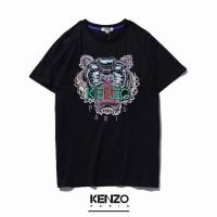 Kenzo T-Shirts Short Sleeved O-Neck For Men #477138