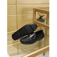 Versace Leather Shoes For Men #477938