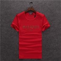 Balmain T-Shirts Short Sleeved O-Neck For Men #478829