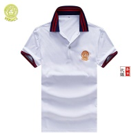 Versace T-Shirts Short Sleeved Polo For Men #478882