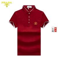 Prada T-Shirts Short Sleeved For Men #478883
