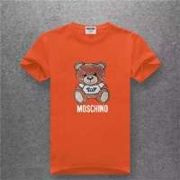 Moschino T-Shirts Short Sleeved O-Neck For Men #478899