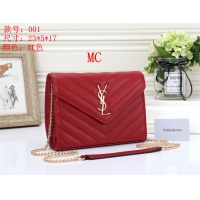 Yves Saint Laurent YSL Fashion Messenger Bags #479620
