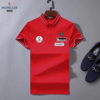 Moncler T-Shirts Short Sleeved Polo For Men #480548