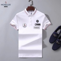 Moncler T-Shirts Short Sleeved Polo For Men #480549