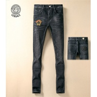 Versace Jeans Trousers For Men #480643