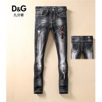 Dolce & Gabbana D&G Jeans Trousers For Men #480706