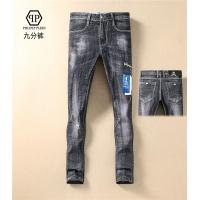 Philipp Plein PP Jeans Trousers For Men #480721