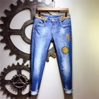 Versace Jeans Trousers For Men #480739