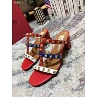 Valentino Fashion Sandal For Women #481154