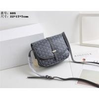 Goyard AAA Quality Messenger Bags #481823