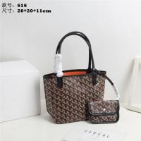 Goyard AAA Quality Handbags #481918