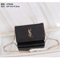 Yves Saint Laurent YSL AAA Quality Messenger Bags #482667