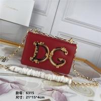 Dolce & Gabbana D&G AAA Quality Messenger Bags #483016