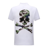 Philipp Plein PP T-Shirts Short Sleeved Polo For Men #483232