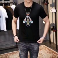 Fendi T-Shirts Short Sleeved O-Neck For Men #485780