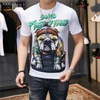 Givenchy T-Shirts Short Sleeved O-Neck For Men #485788