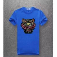 Kenzo T-Shirts Short Sleeved O-Neck For Men #485982