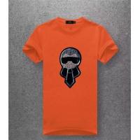 Fendi T-Shirts Short Sleeved O-Neck For Men #486012