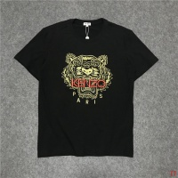 Kenzo T-Shirts For Unisex Short Sleeved O-Neck For Unisex #486214