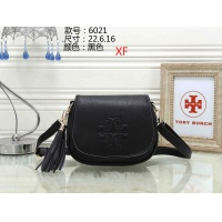 Tory Burch TB Fashion Messenger Bags #486479