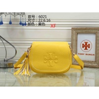 Tory Burch TB Fashion Messenger Bags #486481