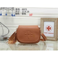 Tory Burch TB Fashion Messenger Bags #486483