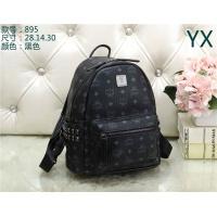 MCM Fashion Backpacks #486536