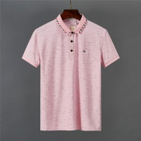 Thom Browne TB T-Shirts Short Sleeved Polo For Men #486836