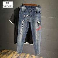 Philipp Plein PP Jeans Trousers For Men #487017