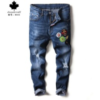 Dsquared Jeans Trousers For Men #487019