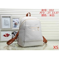Michael Kors MK Fashion Backpacks #487055