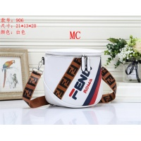 Fendi Fashion Messenger Bags #487183