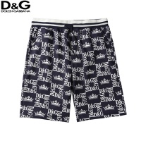 Christian Dior Pants Shorts For Men #487564